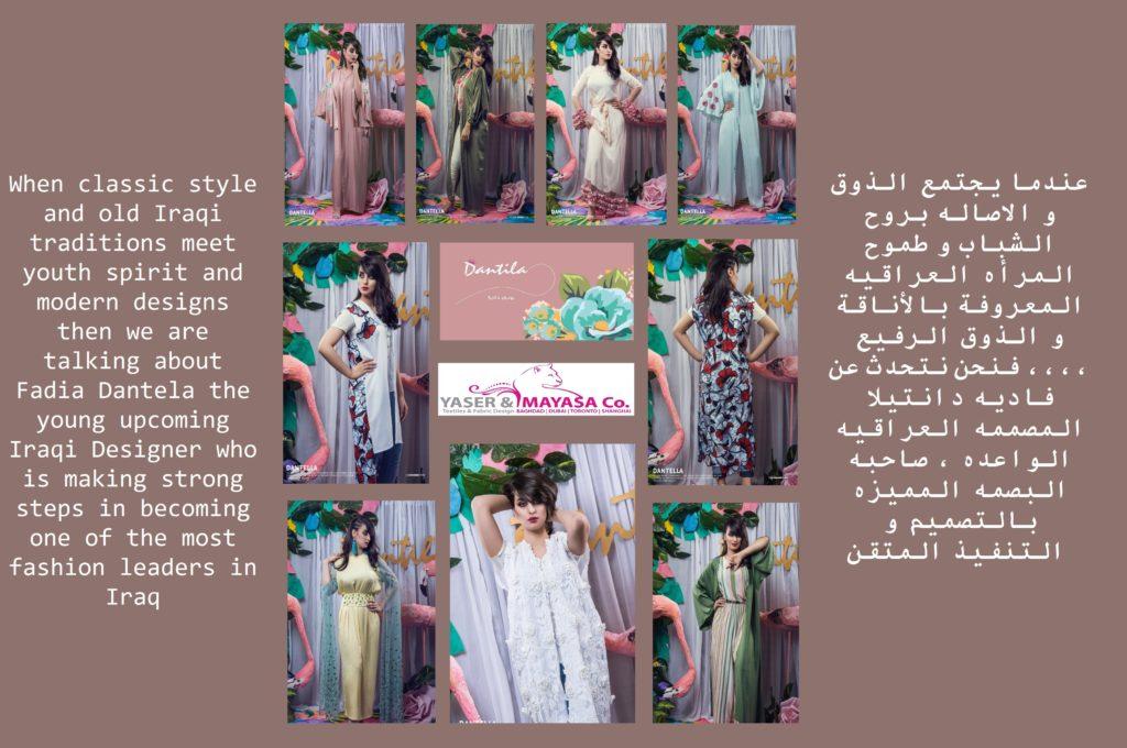 Dantila - Yaser and Mayasa Co